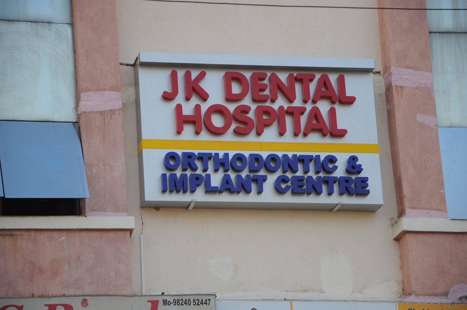 jk dental hospital